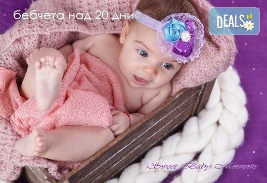 За най-малките! Фотосесия за новородени бебчета с 15 обработени кадъра от ProPhoto Studio! - Снимка 26