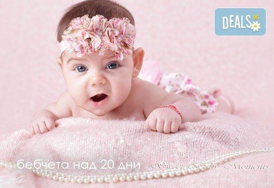 За най-малките! Фотосесия за новородени бебчета с 15 обработени кадъра от ProPhoto Studio! - Снимка 27