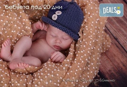 За най-малките! Фотосесия за новородени бебчета с 15 обработени кадъра от ProPhoto Studio! - Снимка 13