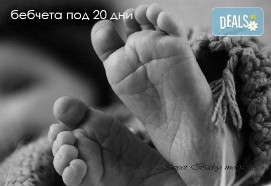 За най-малките! Фотосесия за новородени бебчета с 15 обработени кадъра от ProPhoto Studio! - Снимка 19