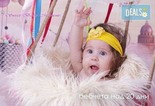 За най-малките! Фотосесия за новородени бебчета с 15 обработени кадъра от ProPhoto Studio! - Снимка 29