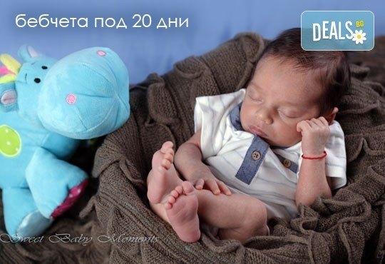 За най-малките! Фотосесия за новородени бебчета с 15 обработени кадъра от ProPhoto Studio! - Снимка 11