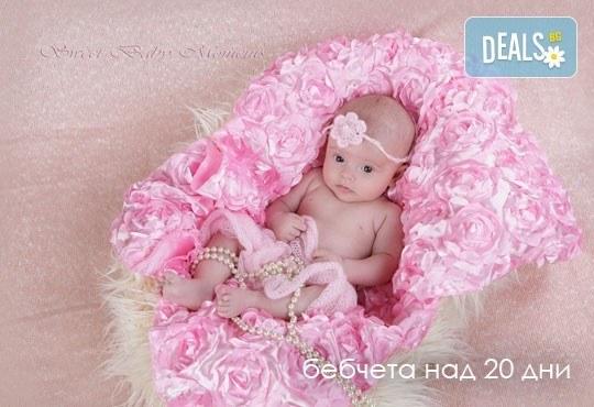За най-малките! Фотосесия за новородени бебчета с 15 обработени кадъра от ProPhoto Studio! - Снимка 30