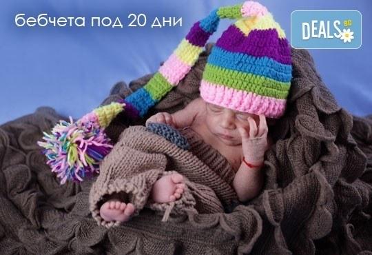 За най-малките! Фотосесия за новородени бебчета с 15 обработени кадъра от ProPhoto Studio! - Снимка 10