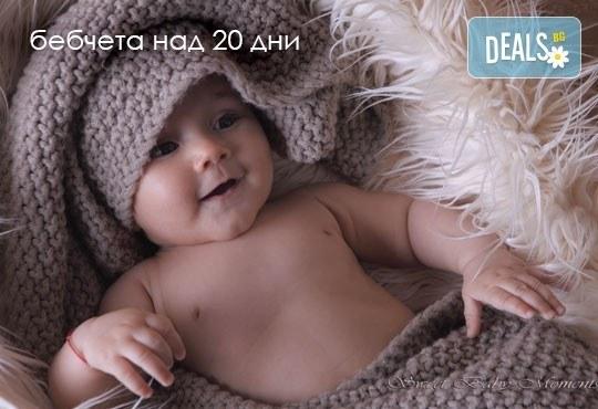 За най-малките! Фотосесия за новородени бебчета с 15 обработени кадъра от ProPhoto Studio! - Снимка 31