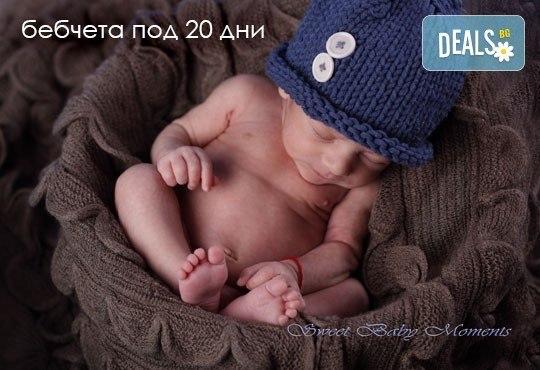 За най-малките! Фотосесия за новородени бебчета с 15 обработени кадъра от ProPhoto Studio! - Снимка 9