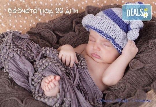 За най-малките! Фотосесия за новородени бебчета с 15 обработени кадъра от ProPhoto Studio! - Снимка 32