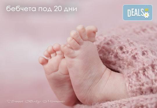 За най-малките! Фотосесия за новородени бебчета с 15 обработени кадъра от ProPhoto Studio! - Снимка 2