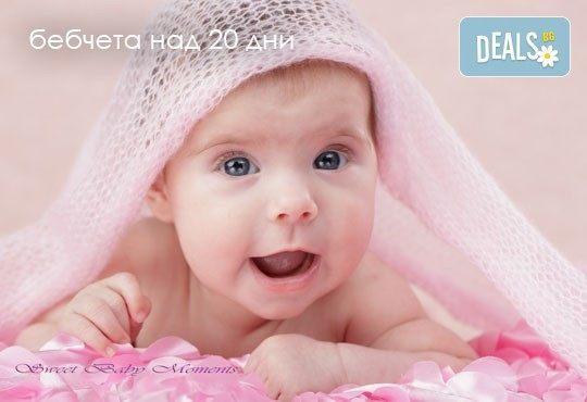 За най-малките! Фотосесия за новородени бебчета с 15 обработени кадъра от ProPhoto Studio! - Снимка 33