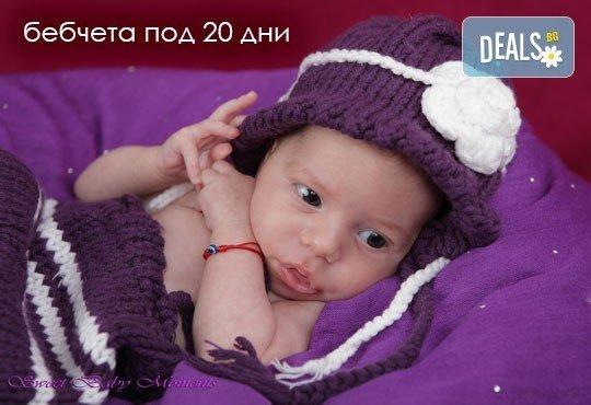 За най-малките! Фотосесия за новородени бебчета с 15 обработени кадъра от ProPhoto Studio! - Снимка 8