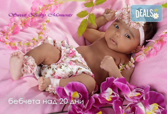 За най-малките! Фотосесия за новородени бебчета с 15 обработени кадъра от ProPhoto Studio! - Снимка 34