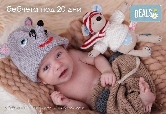 За най-малките! Фотосесия за новородени бебчета с 15 обработени кадъра от ProPhoto Studio! - Снимка 5