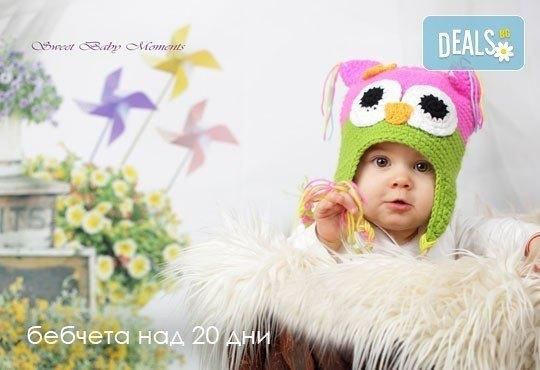 За най-малките! Фотосесия за новородени бебчета с 15 обработени кадъра от ProPhoto Studio! - Снимка 25