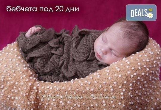 За най-малките! Фотосесия за новородени бебчета с 15 обработени кадъра от ProPhoto Studio! - Снимка 14