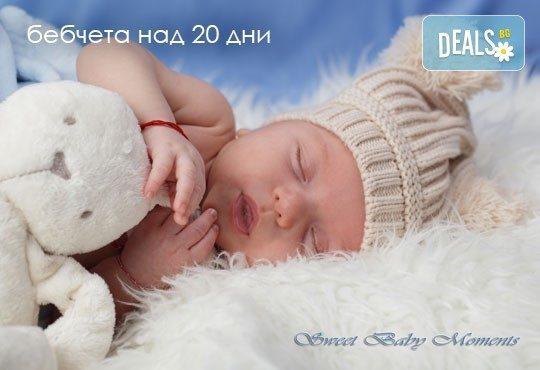 За най-малките! Фотосесия за новородени бебчета с 15 обработени кадъра от ProPhoto Studio! - Снимка 35