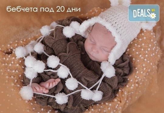 За най-малките! Фотосесия за новородени бебчета с 15 обработени кадъра от ProPhoto Studio! - Снимка 15