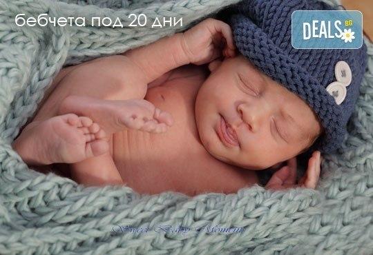 За най-малките! Фотосесия за новородени бебчета с 15 обработени кадъра от ProPhoto Studio! - Снимка 7
