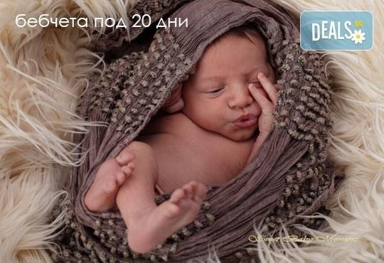 За най-малките! Фотосесия за новородени бебчета с 15 обработени кадъра от ProPhoto Studio! - Снимка 18