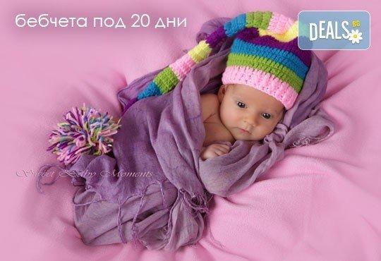 За най-малките! Фотосесия за новородени бебчета с 15 обработени кадъра от ProPhoto Studio! - Снимка 17
