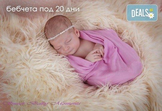 За най-малките! Фотосесия за новородени бебчета с 15 обработени кадъра от ProPhoto Studio! - Снимка 3