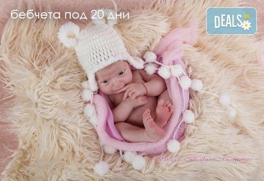 За най-малките! Фотосесия за новородени бебчета с 15 обработени кадъра от ProPhoto Studio! - Снимка 4