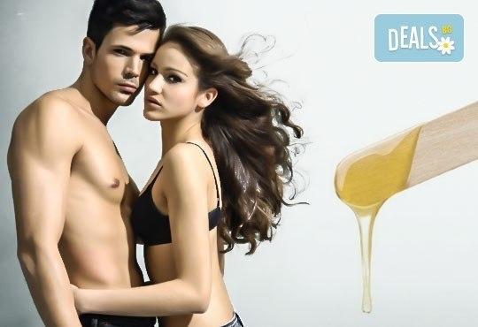 За копринено мека и гладка кожа! Кола маска на цяло тяло за жени и мъже в салон Nail Bar! - Снимка 1
