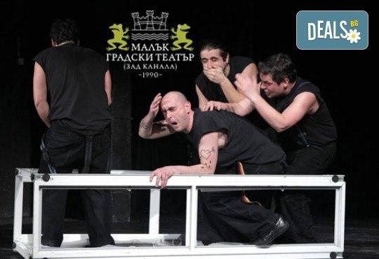 МГТ Зад канала Ви кани на спектакълът, охраняван от зрителска любов цели ДЕСЕТ години! Охранители на 19-ти юни (неделя) - Снимка 3