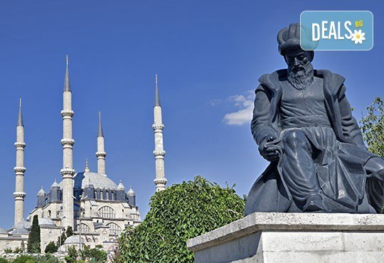 Екскурзия през слънчевия юни в красивите градове на Турция - Истанбул и Одрин: 2 нощувки със закуски, транспорт и водач! - Снимка 8