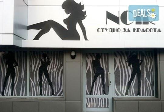 Мечтaете за красив и стегнат силует? Вземете неограничен брой процедури LPG липомасаж на цяло тяло в студио Noir! - Снимка 8