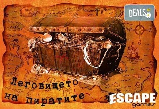 Вълнуващо приключение за 60 минути! Включете се в тематичната игра на Escape Games! - Снимка 1