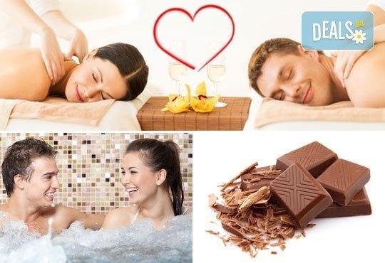 Шоколадов масаж за двама на гръб, горни крайници и шийни прешлени, и джакузи с шоколад или SPA капсула от Дерматокозметични центрове Енигма - Снимка 1