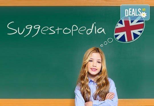 Курс по разговорен английски в 25 уч. часа + уч. материали и сертификат от Сугестопедия център Easy Way - Снимка 3
