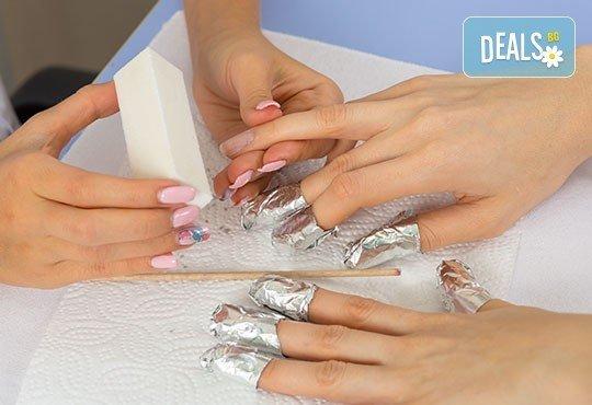 Красиви ръце със стилен маникюр с гел лак Bluesky и сваляне на стар гел лак в Diamante Beauty! - Снимка 2