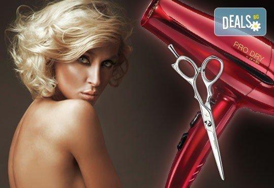 Подстригване, измиване, подхранваща маска и оформяне на прическа със сешоар по избор в Салон Руж! - Снимка 1