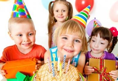Детски рожден ден с празнична украса, аниматор за децата и храни и напитки в Детски парти клуб Звездички! - Снимка