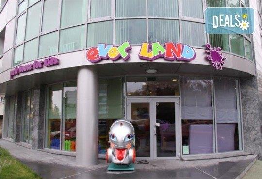 Два часа луди игри с аниматор и ползване на всички съоръжения за забавление от Детски клуб Евърленд! - Снимка 4