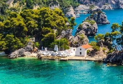 Потвърдено пътуване! Септемврийски празници на остров Лефкада, Гърция! 3 нощувки със закуски, транспорт и водач! - Снимка