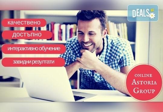 Онлайн курс по английски език за начинаещи с 6-месечен достъп до онлайн платформата на езиков център Асториа Груп! - Снимка 3