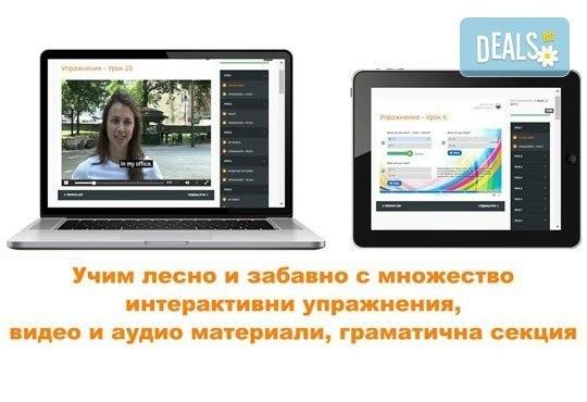 Онлайн курс по английски език за начинаещи с 6-месечен достъп до онлайн платформата на езиков център Асториа Груп! - Снимка 6