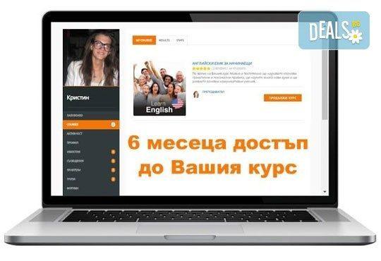 Онлайн курс по английски език за начинаещи с 6-месечен достъп до онлайн платформата на езиков център Асториа Груп! - Снимка 7