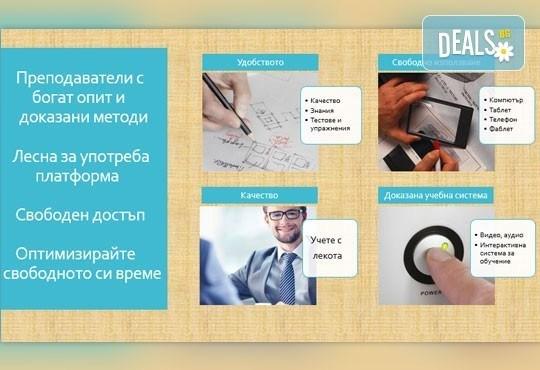 Онлайн курс по немски език за начинаещи с 6-месечен достъп до онлайн платформата на езиков център Асториа Груп - Снимка 4