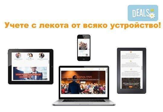 Онлайн курс по немски език за начинаещи с 6-месечен достъп до онлайн платформата на езиков център Асториа Груп - Снимка 9