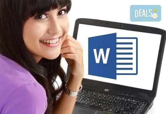 Онлайн курс за работа с Word и сертификат за завършено обучение от учебен център Асториа Груп! - Снимка 1