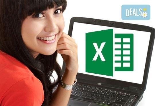 Онлайн курс за работа с Excel и сертификат за завършено обучение от учебен център Асториа Груп! - Снимка 1
