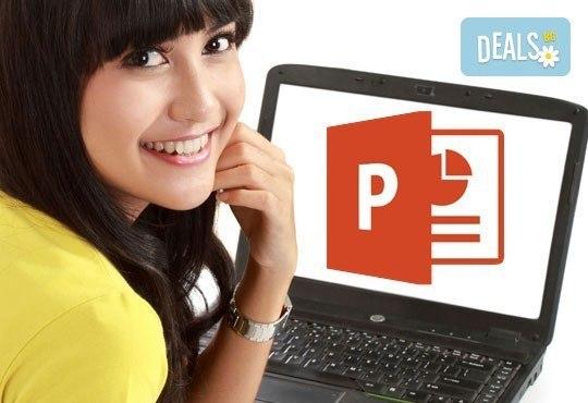 Онлайн курс за работа с Power Point и сертификат за завършено обучение от учебен център Асториа Груп! - Снимка 1