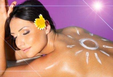 Шоколадов тен за всеки сезон с 30 или 60 мин. висок клас солариум в SPA център Senses Massage & Recreation