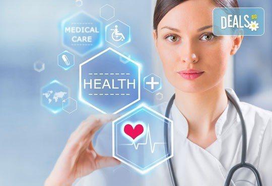 Погрижете се за здравето си! Преглед при опитен Невролог в Медицински център Хармония при оплакване от главоболие, мигрена, световъртеж, артериална хипертония, прекаран инсулт и инфаркт! - Снимка 1