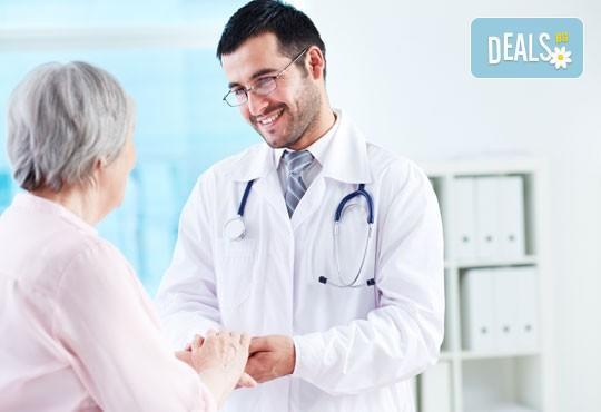 Погрижете се за здравето си! Преглед при опитен Невролог в Медицински център Хармония при оплакване от главоболие, мигрена, световъртеж, артериална хипертония, прекаран инсулт и инфаркт! - Снимка 2