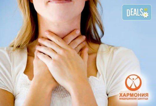 Бъдете отговорни към здравето си! Профилактичен преглед при лекар Уши-Нос-Гърло и промиване на двете уши, бонус от МЦ Хармония! - Снимка 1