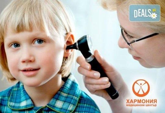 Бъдете отговорни към здравето си! Профилактичен преглед при лекар Уши-Нос-Гърло и промиване на двете уши, бонус от МЦ Хармония! - Снимка 4